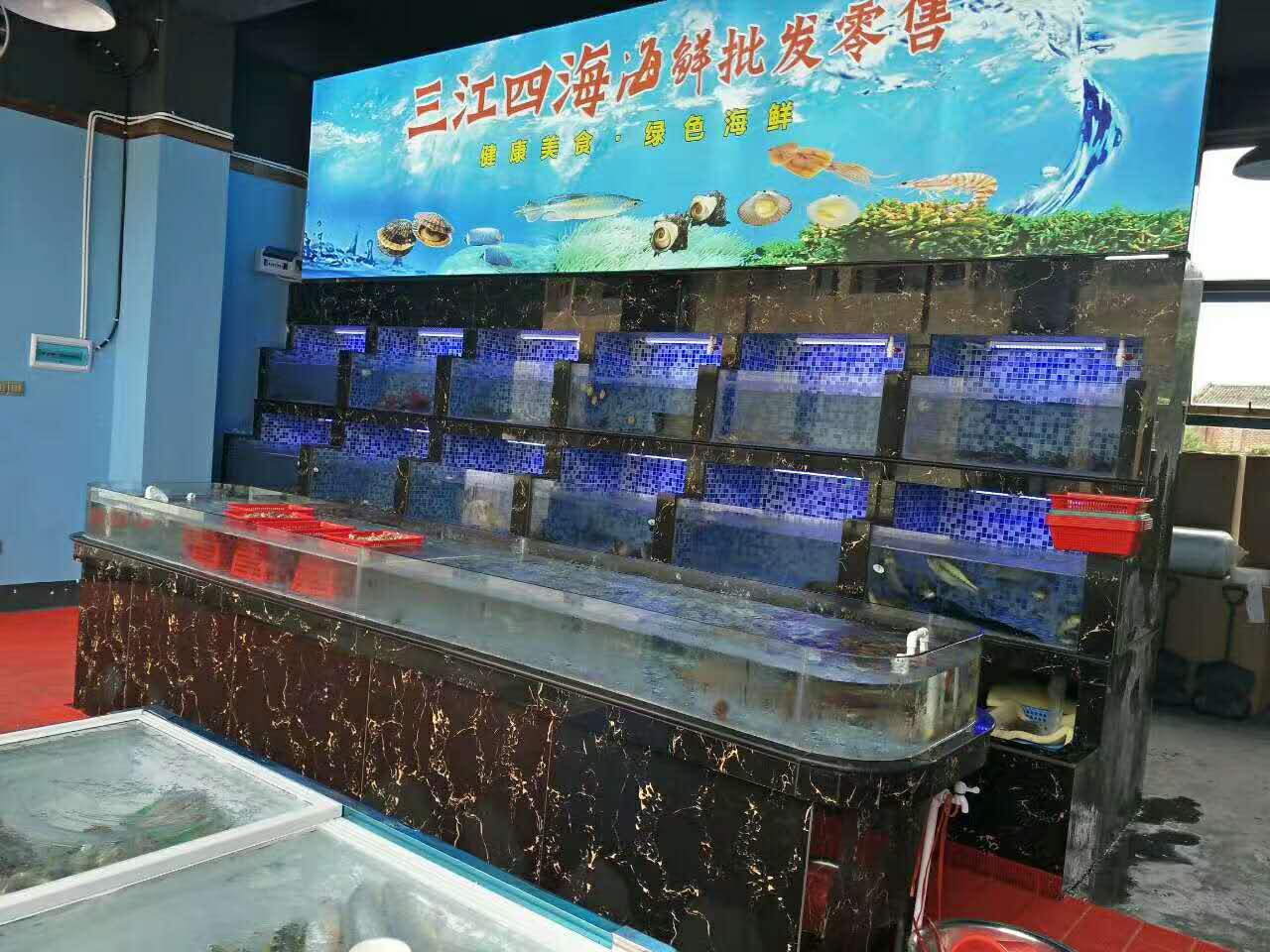 浏阳三江四海海鲜加工坊